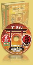 cd-7kyu